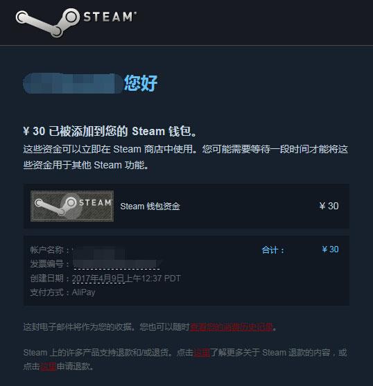 Steam挂卡回本截图12