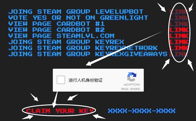 keyrex截图3