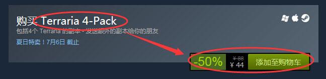 查看全文《【易玩游戏】Steam账号,4 元成本激活市场功能!》